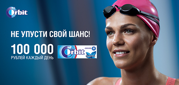 JULIA EFIMOVA FOR ORBIT